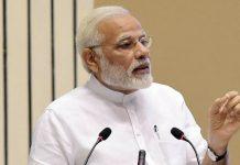 A file photo of Prime Minister Narendra Modi | PIB