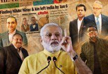 Nirav Modi and Narendra Modi