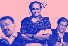 Arvind Kejriwal, Arundhati Roy and Arnab Goswami