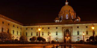 File image of the North Block, Central Secretariat, New Delhi