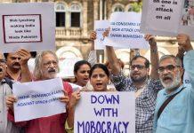 A protest against lynching in Mumbai | Shashank Parade/PTI
