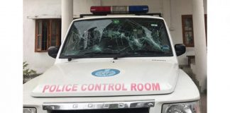 View of a Bomdila PS vehicle allegedly vandalised by Arunachal Scouts personnel | The Arunachal Times