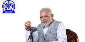 File image of Prime Minister Narendra Modi | @AkashvaniAIR/Twitter