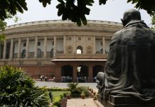 A view of Parliament building, New Delhi | Bloomberg News