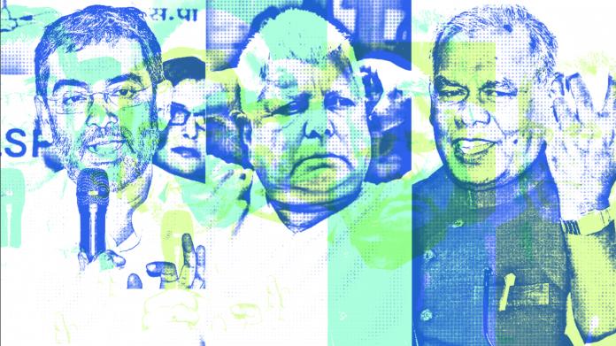 Upendra Kushwaha, Lalu Prasad Yadav and Jitan Ram Manjhi | ThePrint.in