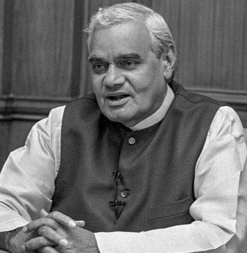 File photo of former prime minister Atal Bihari Vajpayee in New Delhi on 19 May, 1996