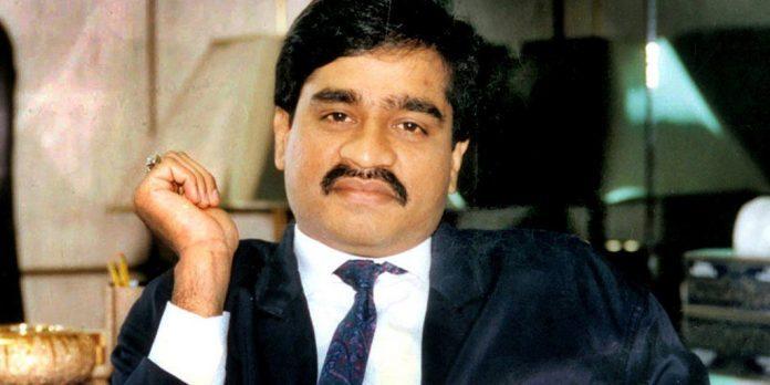 A file image of Dawood Ibrahim