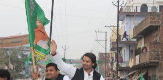 File photo of Tej Pratap Yadav