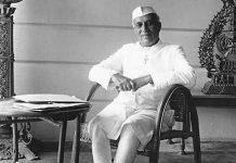 India's first PM Jawaharlal Nehru