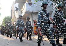 Central Reserve Police Force (CRPF) men in Maharashtra | ANI