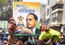 Constitution during a road show in Varanasi