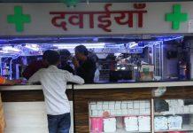 A pharmacy in New Delhi (representational image) | ThePrint