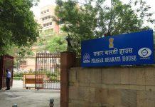 Prasar Bharati House in New Delhi | Photo: Manisha Mondal | ThePrint