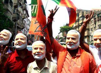 BJP workers in Kolkata