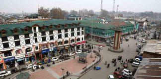 File photo of Srinagar | ANI