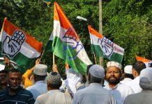 A file photo of Congress supporters. | Photo: Suraj Singh Bisht