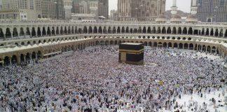 Hajj pilgrimage | Wikimedia Commons