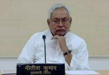 Bihar Chief Minister Nitish Kumar | Photo: ANI