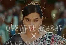 YouTube screengrab from the trailer of Shakuntala Devi
