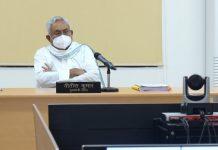 File photo of Bihar CM Nitish Kumar | Facebook/NitishKumarJDU