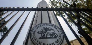 The Reserve Bank of India (RBI) logo | Vivek Prakash | Bloomberg