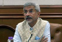 File photo of External Affairs Minister S Jaishankar | ANI