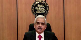 RBI Governor Shakikanta Das speaks Friday | Photo: ANI