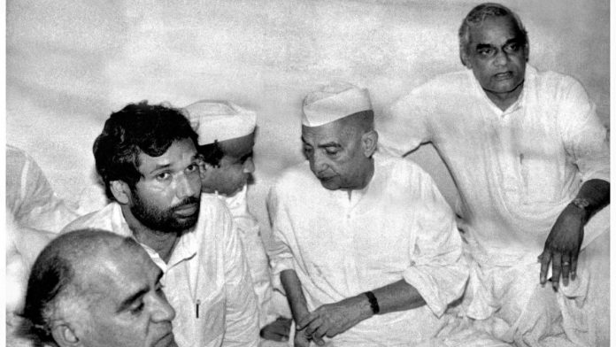 From left to right: Former party members of Janata Party (Secular) Ram Vilas Paswan, former PMs Chaudhary Charan Singh and Atal Bihari Vajpayee   Photo: Praveen Jain