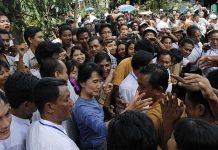 File photo of Myanmar State Counsellor Aung San Suu Kyi with supporters | Common
