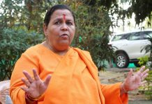 Senior BJP leader Uma Bharti speaks to media after the party's victory in MP State Assembly by-elections, at her residence, in Bhopal on Wednesday | ANI Photo