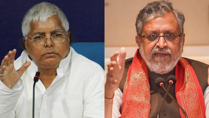 RJD chief Lalu Prasad Yadav (left) and former Bihar deputy CM Sushil Kumar Modi of the BJP | File photos: Wikipedia and PTI