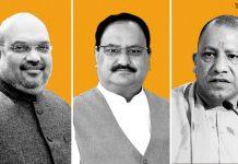 (From left) Union Home Minister Amit Shah, national BJP president J.P. Nadda and Uttar Pradesh Chief Minister Yogi Adityanath | Illustration: Ramandeep Kaur