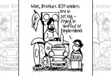 E. P. Unny   Indian Express