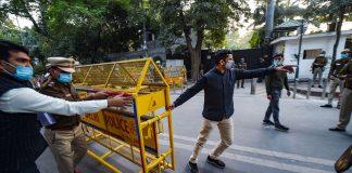 Security personnel outside the residence of Delhi CM Arvind Kejriwal, in New Delhi on 8 December