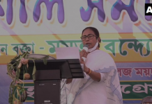 West Bengal CM Mamata Banerjee addressing a rally in Midnapore district   Twitter/ANI