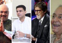 Amit Shah, Sachin Pilot, Amitabh Bachchan and Soumitra Chatterjee | Commons
