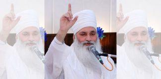 Sant Baba Ram Singh was a preacher from Karnal | Facebook