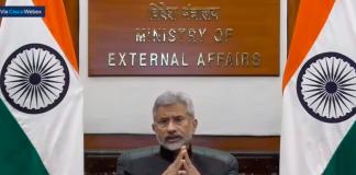 External Affairs Minister S Jaishankar virtual addressing the CII Partnership Summit 2020 on 17 December 2020 | Youtube | Ministry of External Affairs