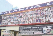 A billboard for a civil service coaching academy in Thakurdwara, Uttar Pradesh (representational image) | Photo: Praveen Jain | ThePrint