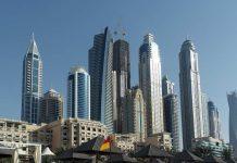 Dubai, United Arab Emirates | Commons