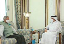 External Affairs Minister S Jaishankar with his Qatari counterpart Mohammed bin Abdulrahman Al-Thani, on 15 June 2021 | PTI