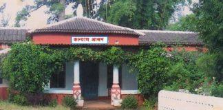 The Akhil Bharatiya Vanvasi Kalyan Ashram | Facebook